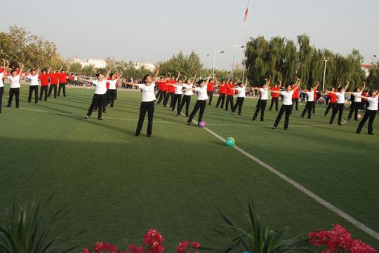我校举行新疆民族健身操大赛-塔里木大学工会